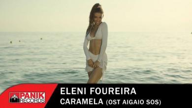Eleni Foureira in Caramela