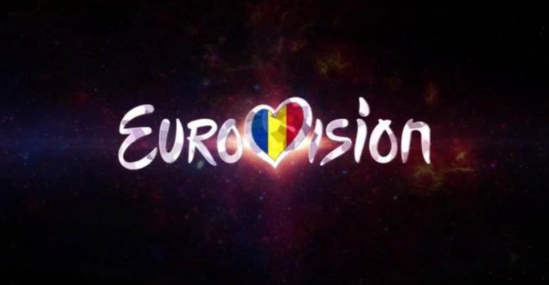 RUMUNIA: Selecția Națională 2019 RomaniaSelectia2017
