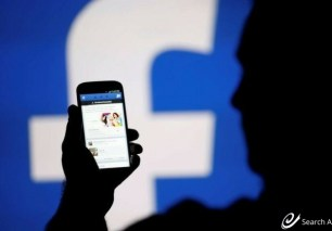 Facebook Face Recognition Feature