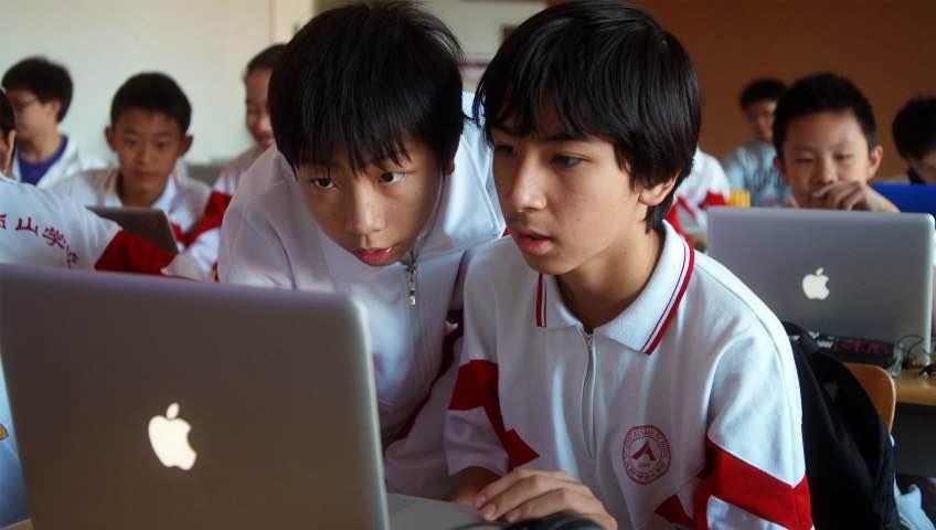 apple-escuela-china-programa