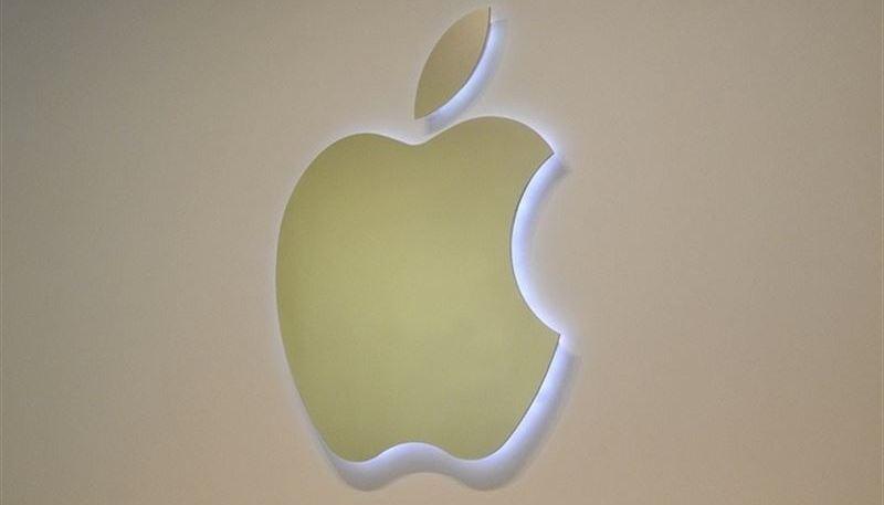 apple-invitación-moda