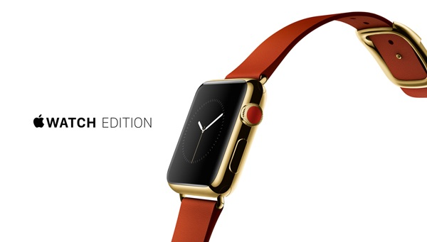 apple-watch-oro-apple-store