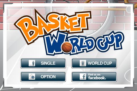 basketworldcup1