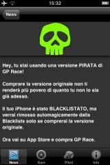 gprace-skull