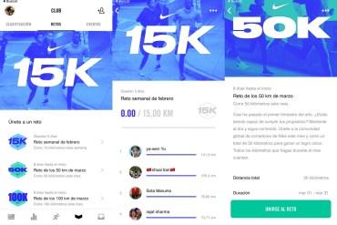 Retos Nike+ Run Club app