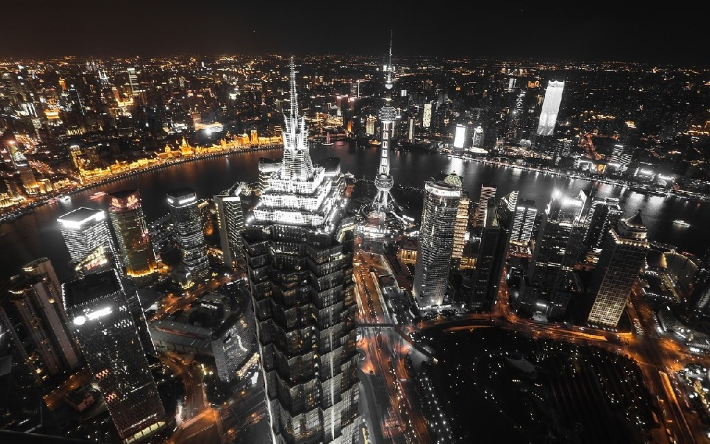 KraneShares Launches China ESG-Themed ETF on NYSE