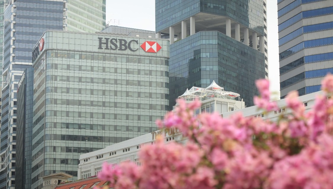 HSBC Announces New Emerging Market Sustainable Equity ETF