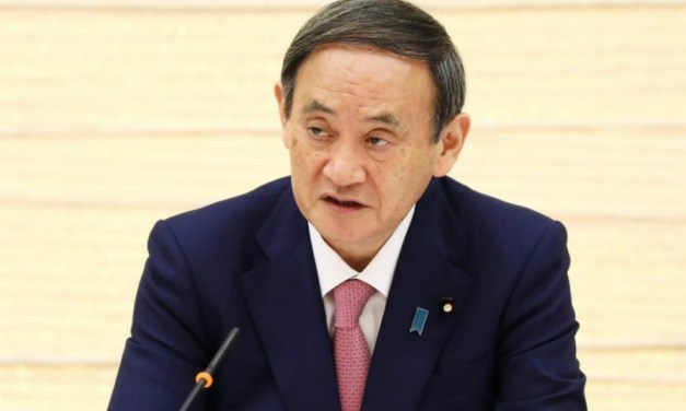 Japan Commits to Net Zero Emissions by 2050
