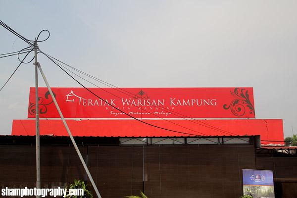 famtrip-teratak-warisan-kampung-kuala-kangsar-perak-visit-malaysia-2014-shamphotography