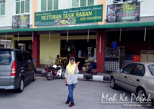 restoran-tasik-raban-seri-iskandar-perak-moh-ke-perak-tempat-makan-menarik-di-perak-eshamhalim