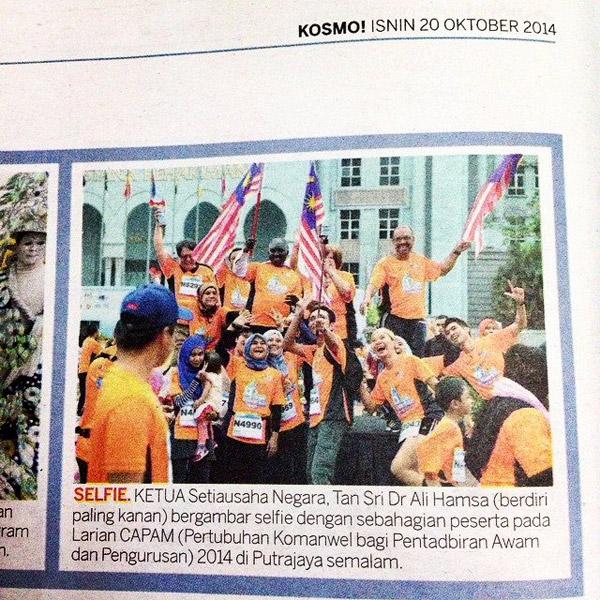 capam-international-run-2014-istana-kehakiman-putrajaya-running-event-marathon-fun-run-eshamzhalim