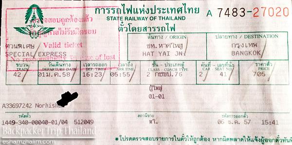 tiket-hatyai-bangkok-thai-railways-eshamzhalim-01