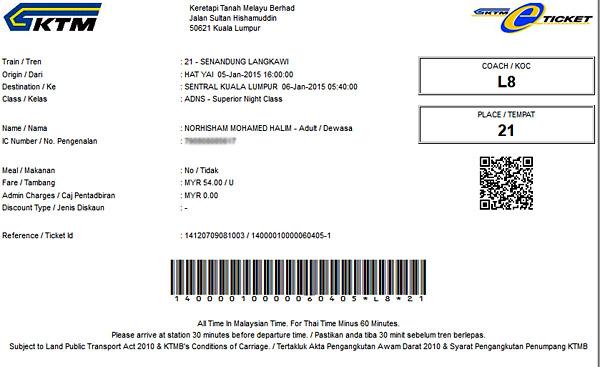 tiket-online-ktmb-klsentral-hatyai-katil-atas-eshamzhalim