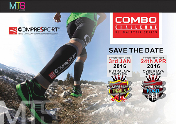 compressport-road-run-2016-cyberjaya-compressport-combo-challenge-eshamzhalim