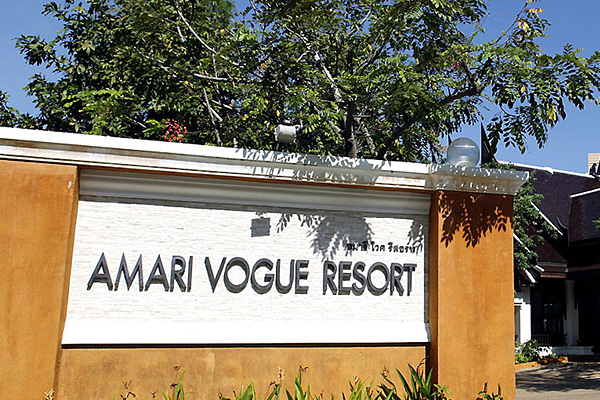 amari-vogue-resort-peta-tab-kak-hang-nak-hill-nature-map-trail-krabi-thailand-hang-nak-mountain-hiking-eshamzhalim