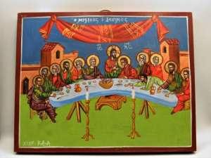 Χειροποίητη Αγιογραφία Ο Μυστικός Δείπνος ζωγραφισμένη στο χέρι, βυζαντινή. Διαστάσεις 0,30εκ Χ 0,14εκ