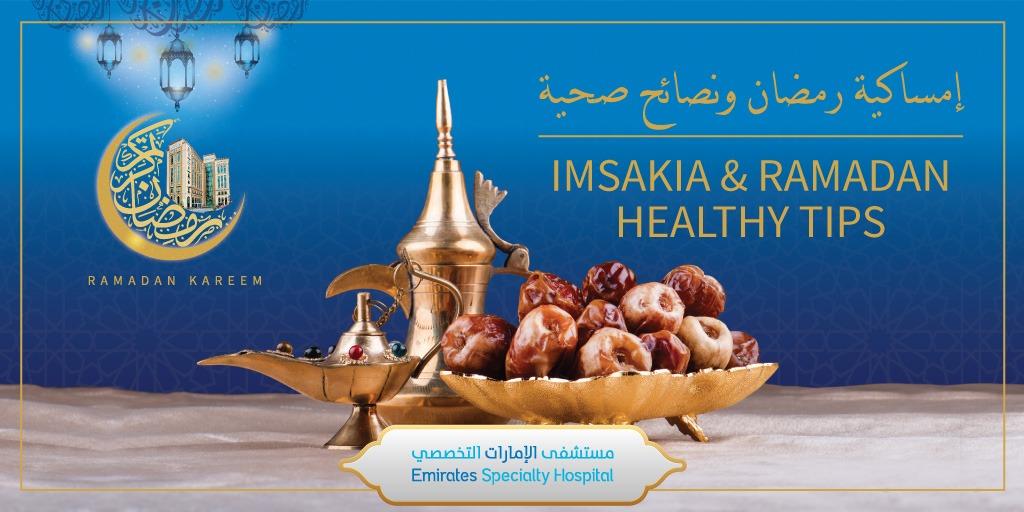 Web_RamadanKareem_2019_Campaign_Imsakia
