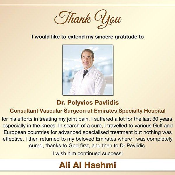 ESH-appreciation-letter-Dr.Polyvios-eng