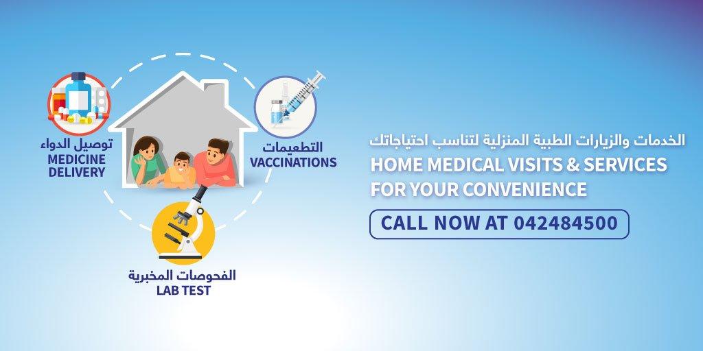 ESH Home Medical Services
