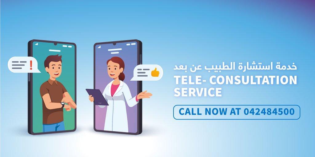 ESH Tele Consultation Service