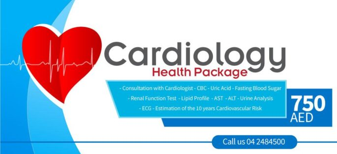 CardiologyHealthPackage_Campaign_2020_Thumbnail