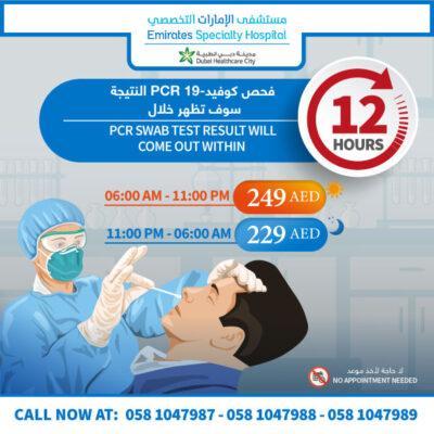 PCR-Swab-Test_12hours_Campaign_2020_SM