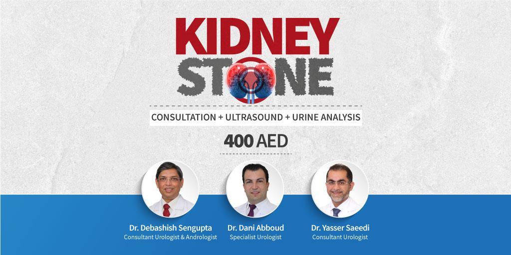 ESH-KidneyStone-Screening-2021-Thmbnl