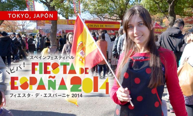 nov2014_FiestadeEspana_top