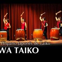 <!--:es-->Seiwa Taiko, grupo de percusión hispano-japonés de Taiko en Madrid<!--:--><!--:ja-->日本とスペインを結ぶ太鼓の響き、マドリードの「西和太鼓」<!--:-->