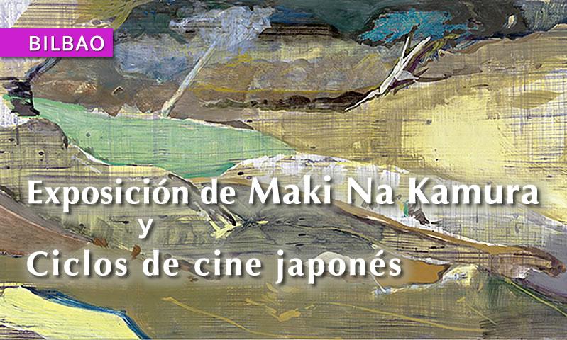 """Exposición de Maki Na Kamura  """"Horizon, rainbow and horizon"""" con ciclos de cine japonés en Bilbao Arte"""