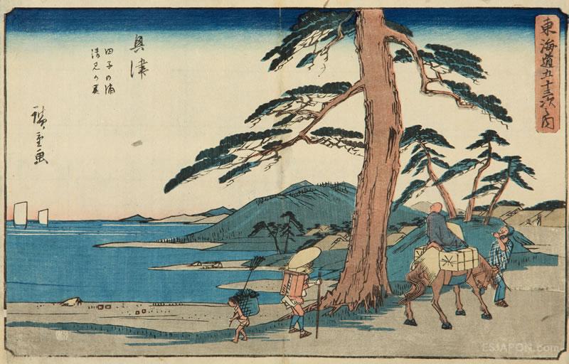 """""""La bahía de Tago y la barrera de Kiyomi"""" NIG 49449 Imágenes cedidas por el Museo de Zaragoza. Foto: J. Garrido."""
