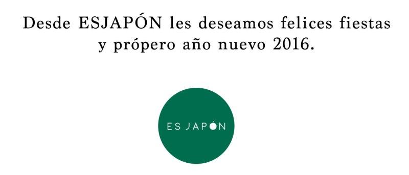 ESJAPON_Navidad2015_1