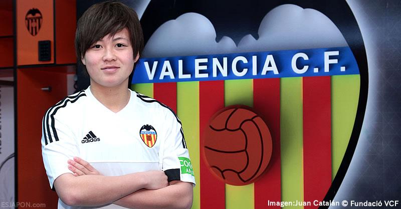 Abr2016_MayaYamamoto_Valencia_Top