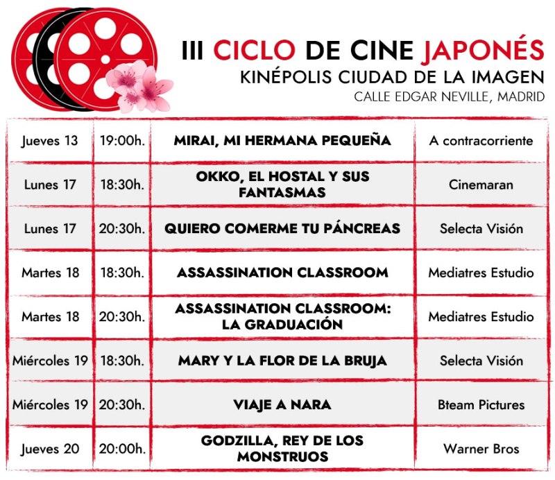 mayo2019_iii-ciclo-de-cine-japones_2