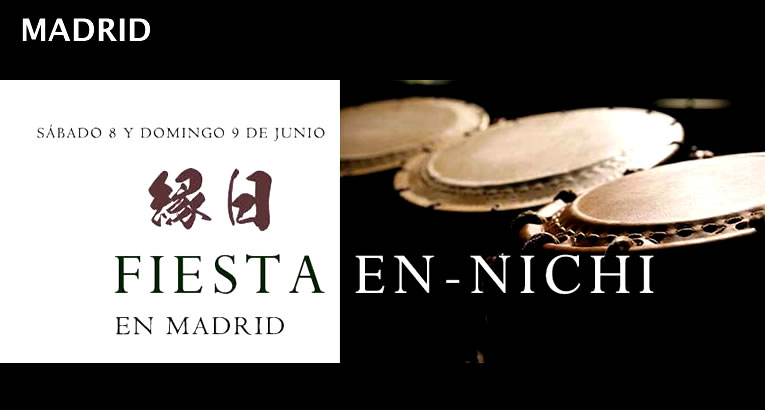 jun2019_fiesta-ennichi