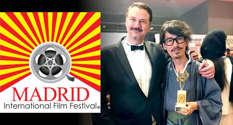 ago2019_madrid-international-film-fes_top
