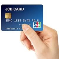 <!--:es-->JCB se alía con el Banco Santander para ampliar su red de tarjeta de crédito en España<!--:--><!--:ja-->JCB、スペイン最大手のサンタンデール銀行と提携し、スペインにおける加盟店網を拡大<!--:-->