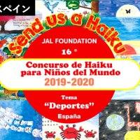 <!--:es-->【Finalizado】[España] Concurso de Haiku para Niños del Mundo por la Fundación JAL<!--:-->