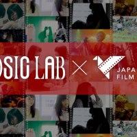 "<!--:es-->【Finalizado】[Online] Barra libre online de películas independientes japonesas, ""MOOSIC LAB × JAPANESE FILM FESTIVAL""<!--:--><!--:ja-->【終了】[オンライン] 日本の最新インディーズ映画が無料でオンラインで楽しめる『MOOSIC LAB × JAPANESE FILM FESTIVAL』<!--:-->"