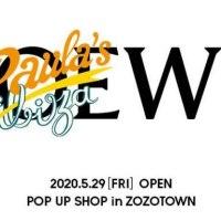 <!--:ja--> [日本]「LOEWE PAULA'S IBIZA」のポップアップショップが期間限定オープン<!--:-->
