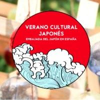 """<!--:es--> [Online] La Embajada del Japón inaugura el primer """"Verano Cultural Japonés""""<!--:--><!--:ja--> [オンライン] 在スペイン日本国大使館による『夏の日本文化月間』<!--:-->"""