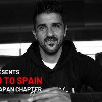 """<!--:ja--> [日本] 世界的サッカーアイコン """"ダビド・ビジャ"""" プロデュース「Road to Spain 2020」世界に先駆け日本からスタート<!--:-->"""