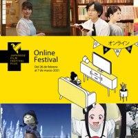 "<!--:es--> [España] ""JFF Plus: Online Festival"" llega a España con películas japonesas<!--:--><!--:ja--> [スペイン] オンライン日本映画祭 『Japanese Film Festival Plus』<!--:-->"