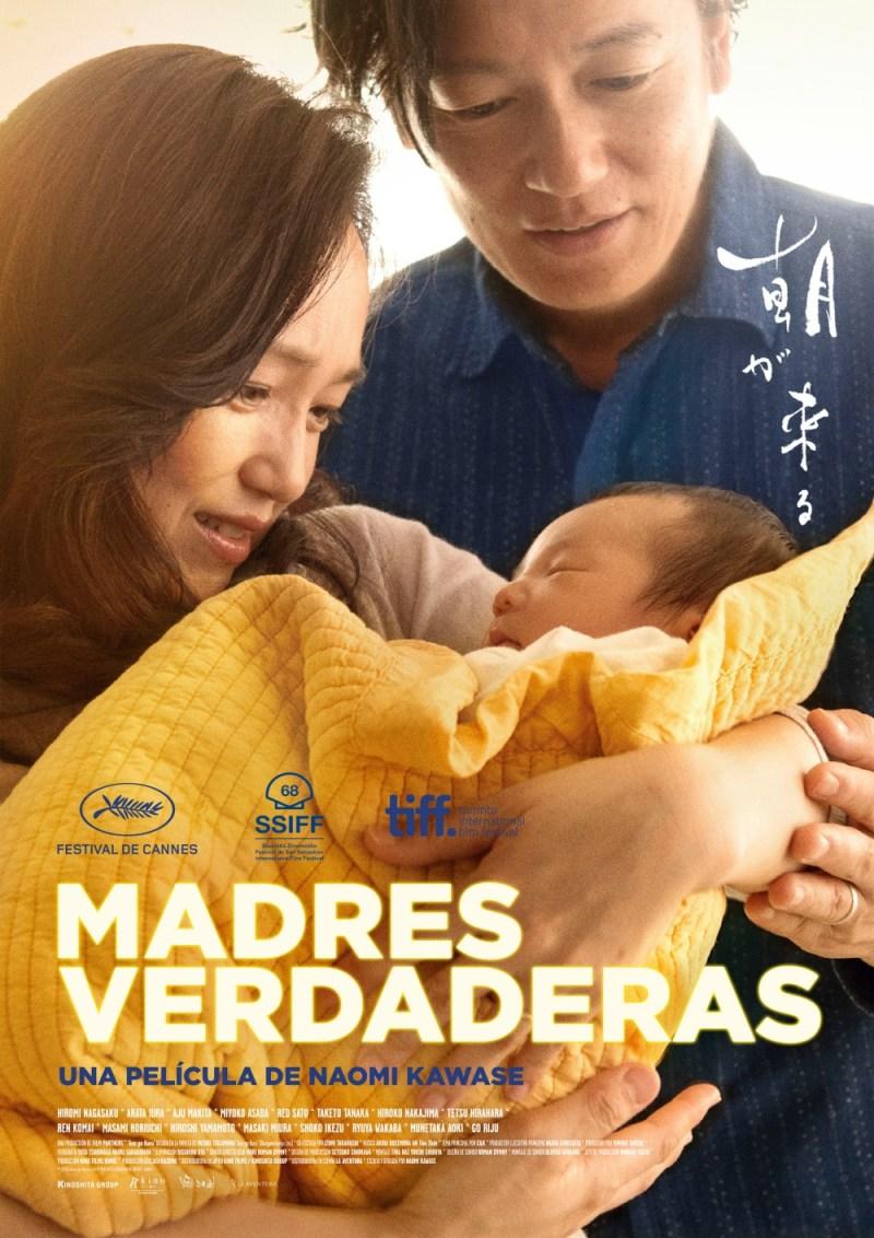 jul2021_madresverdaderas_poster