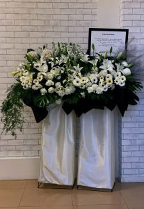 Gracious Love Funeral Flower Stand | Condolence Flower | Eska Creative Gifting