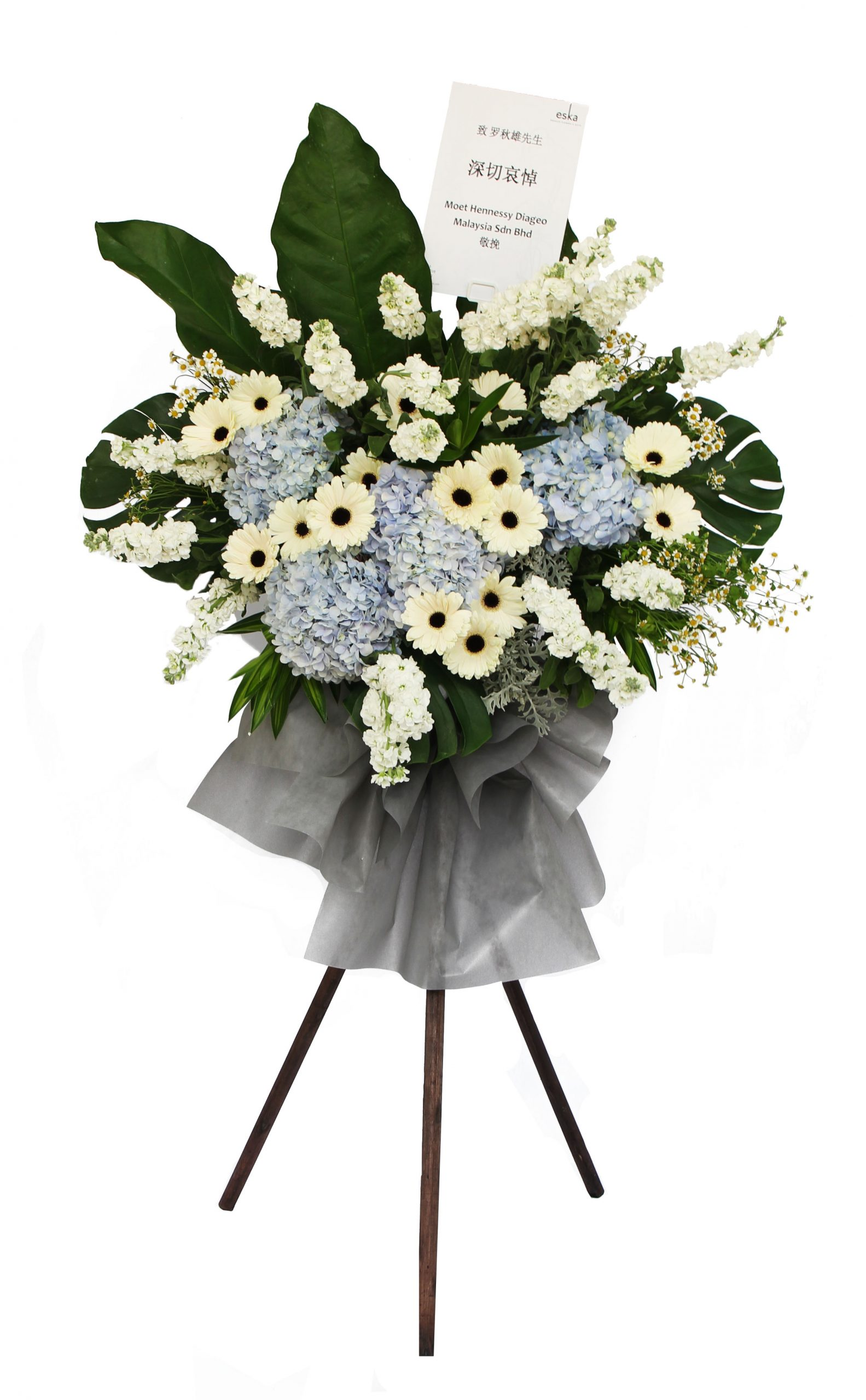 Hope & Serenity Funeral Flower Stand | Condolence Flower | Eska Creative Gifting