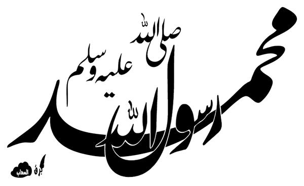 نشيد أنت الرسول الأحمد أنشودة المولد النبوي مكتوبة ومسموعة
