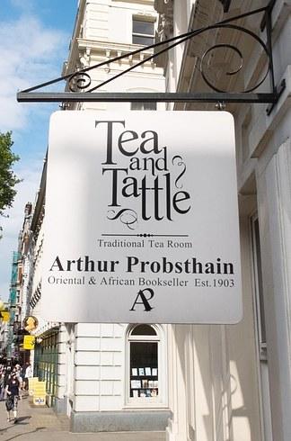 arthur-probsthain-bookshop-london-5