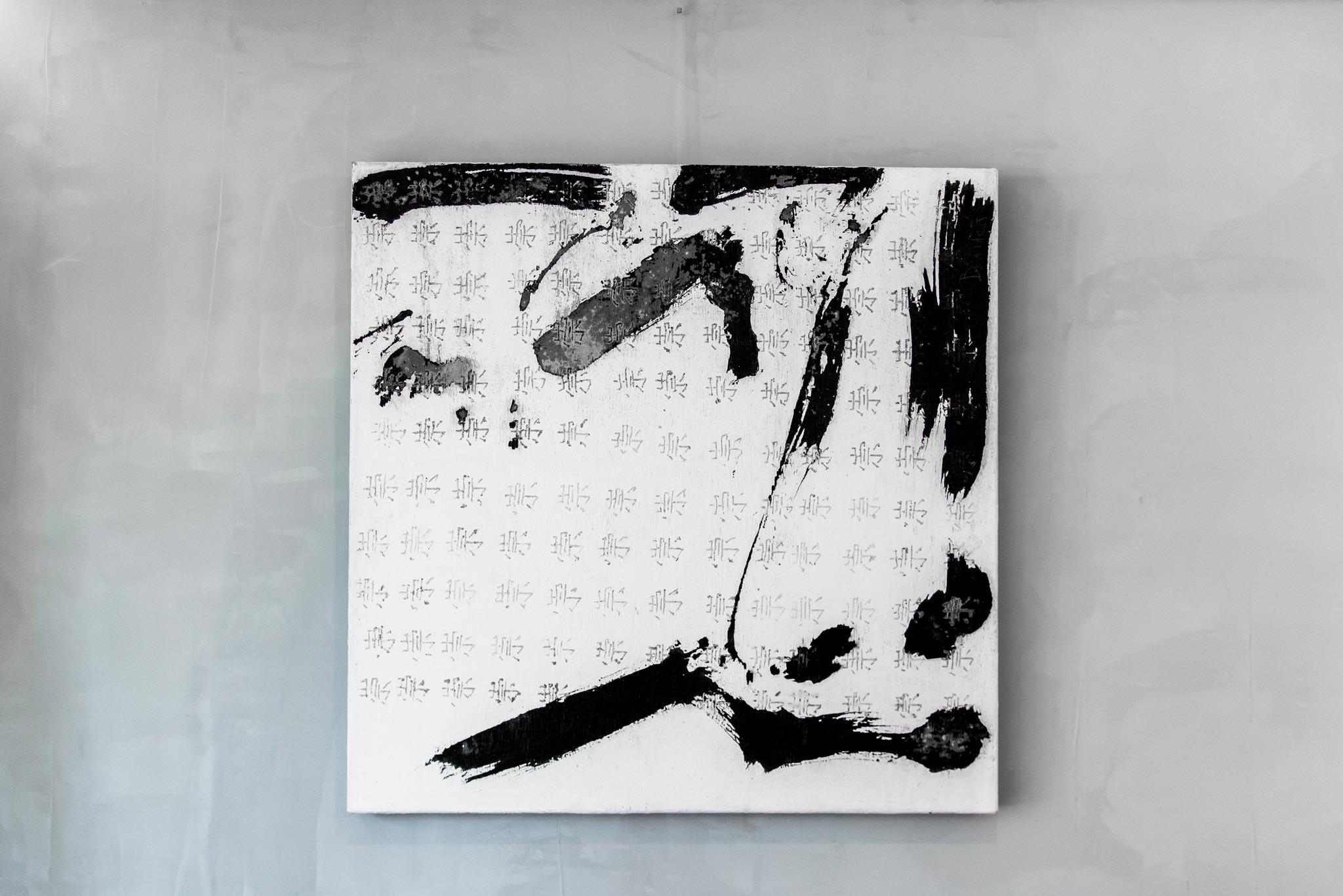 ES BainSaillon 6060 art hor 17 01 027 - ...Suite des bains de saillon