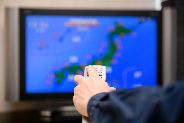 ブログに全国の天気予報を貼り付ける方法